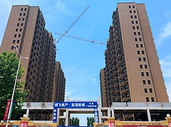 叶县 盐湖新城小区